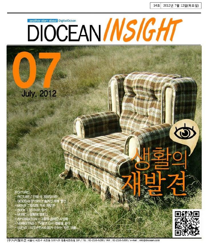 Digital ocean newsletter_july2012
