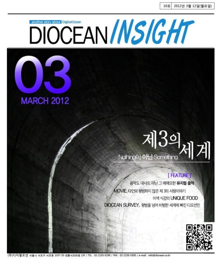 Digital ocean newsletter_march2012