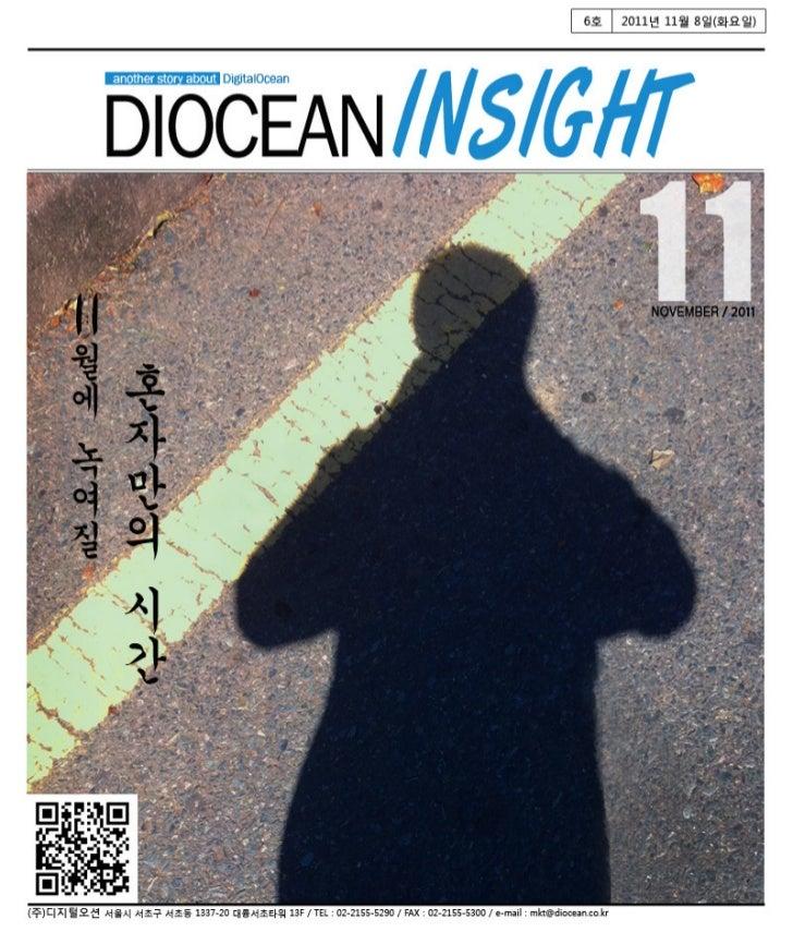 Digital ocean newsletter_november