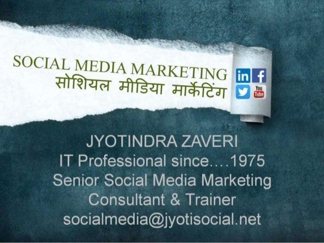 Social Media Marketing Blueprint for Entrepreneurs 1 - Concepts and Case studies