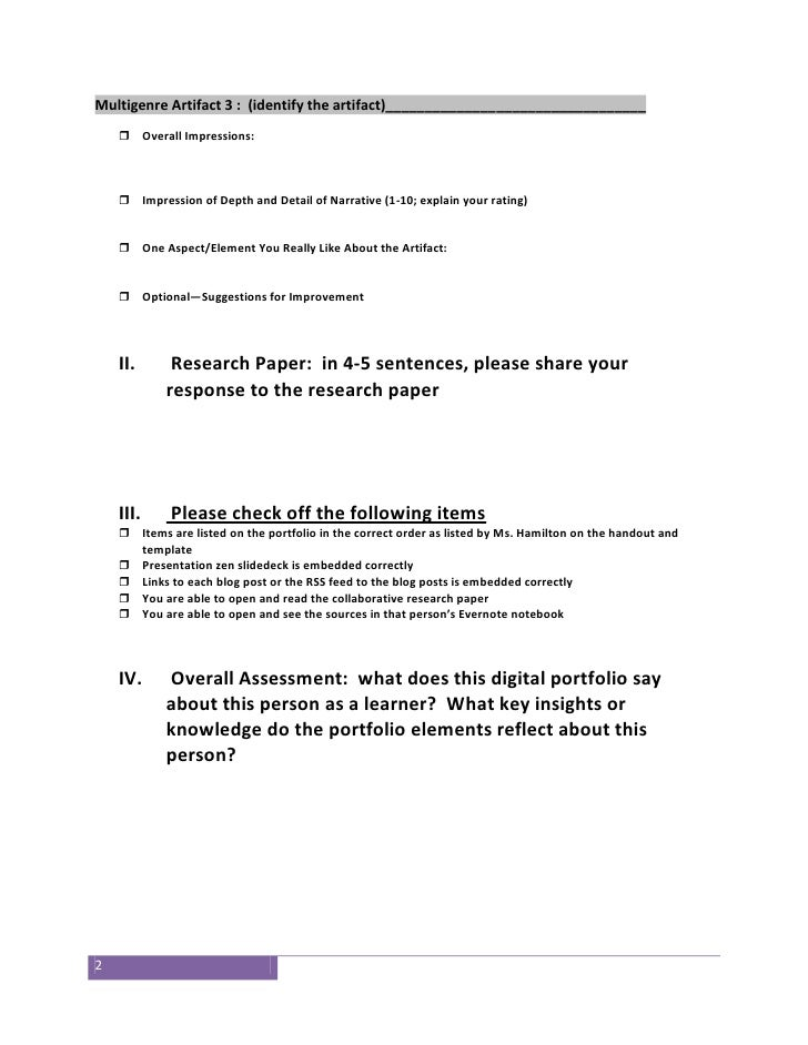 Digital Portfolio Peer Evaluation Form