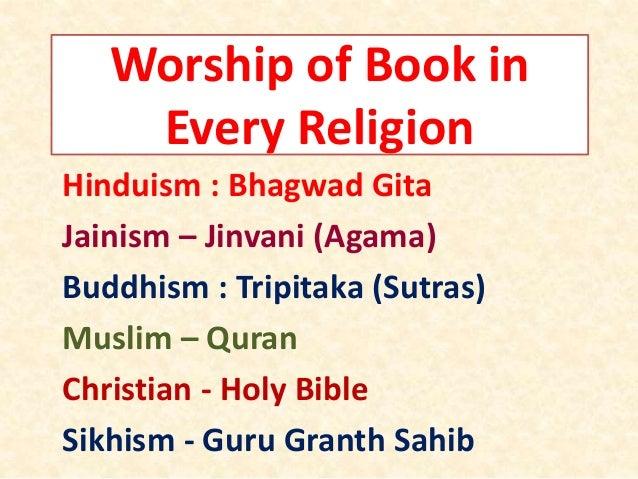 Jain Jinvani Book