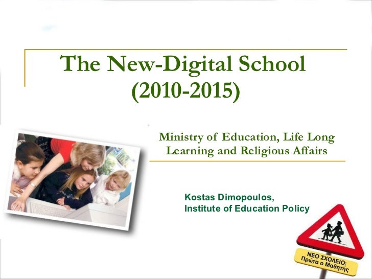 The New - Digital School   (2010-2015) Ministry of Education, Life Long Learning and Religious Affairs Kostas Dimopoulos, ...