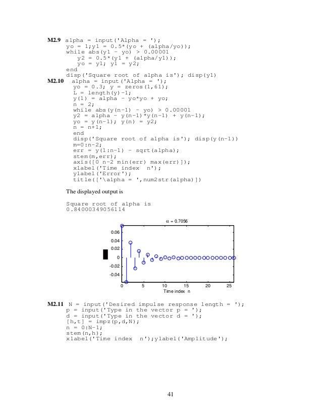 digital signal processing 2nd ed mitra solution manual rh slideshare net ifeachor digital signal processing solution manual download