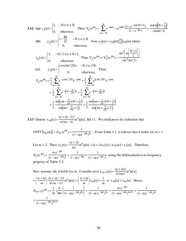 Digital signal Processing solution Manual