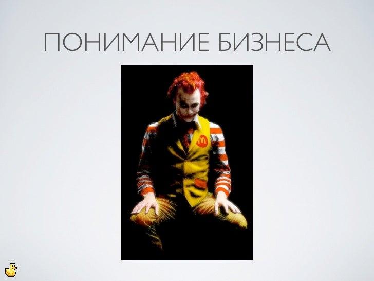 ИЗМЕНЕНИЯ                                   Аудитория                                    Медиа                            ...