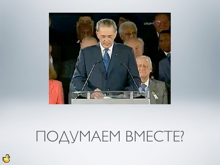 ОПИСАНИЕ АУДИТОРИИ                             Хобби                   Сообщества              Связи                      ...