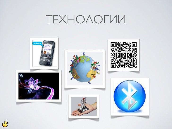 МЕДИА            Веб-платформа - набор каналов коммуникации в         интернете, направленный на сбор и удержание аудитори...