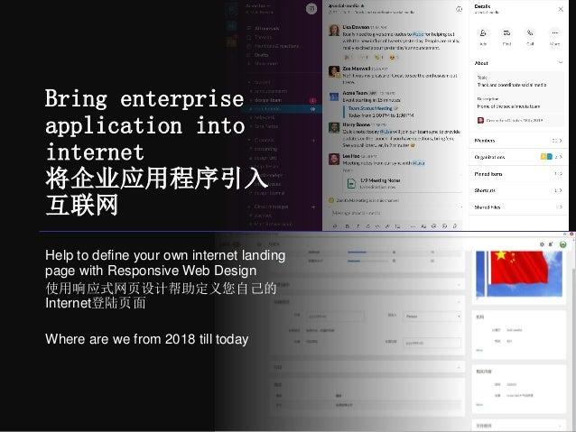 Digitalworkplace lanuch 20200621-p Slide 3