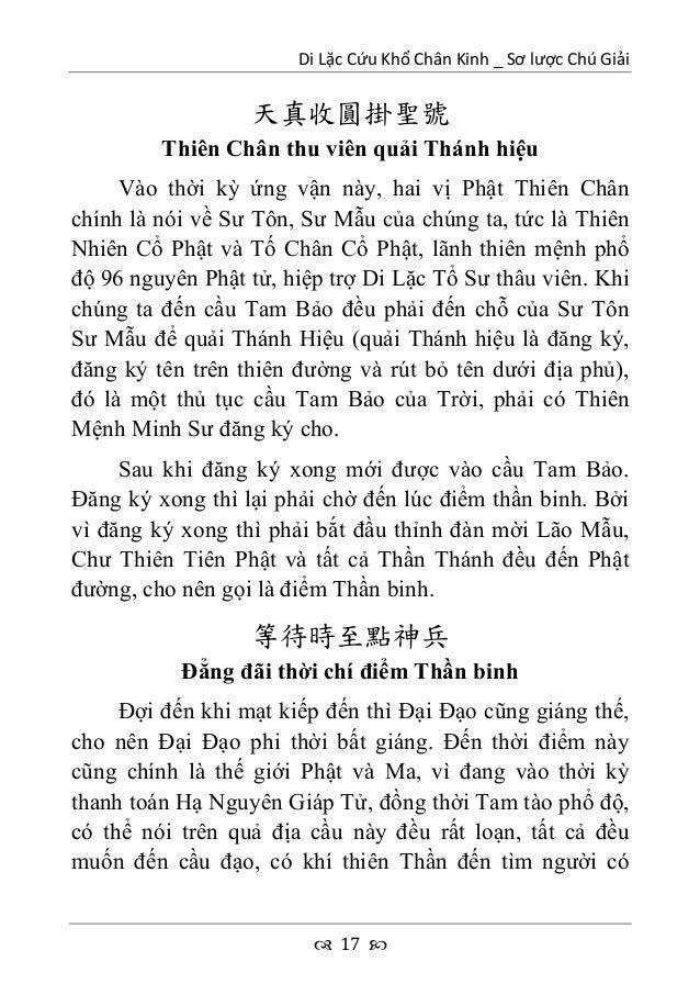 彌勒救苦真經  18  duyên để siêu bạt, Tổ Tiên của mỗi người cũng tranh thủ muốn được con cháu mình siêu bạt, chủ nợ cũng tranh ...