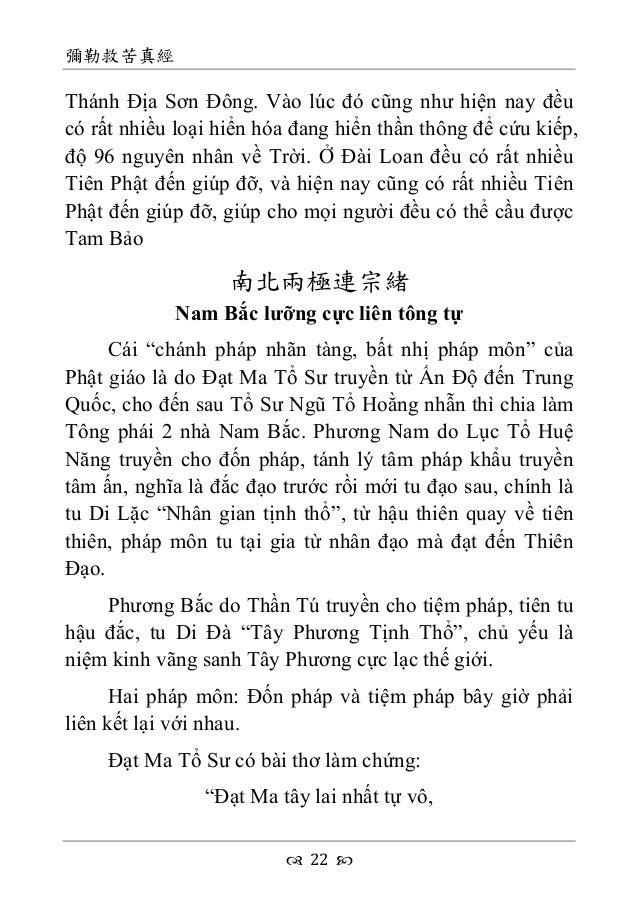 Di Lặc Cứu Khổ Chân Kinh _ Sơ lược Chú Giải  23  Toàn bằng tâm ý dụng công phu, Nhược tùng chỉ thượng tầm Phật pháp, Bút...