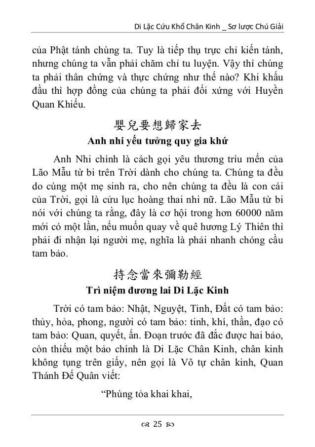 """彌勒救苦真經  26  Chân Nhân hiện xuất lai, Chân kinh lao lao ký, Hài tử bao tại hoài"""". Vậy là tam bảo đã đầy đủ, có thể tránh ..."""