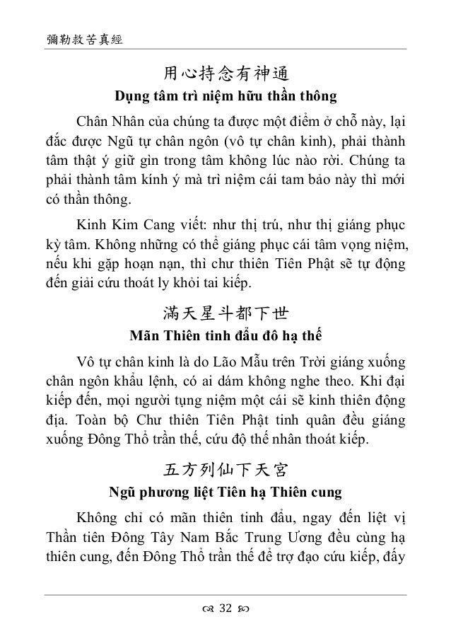 Di Lặc Cứu Khổ Chân Kinh _ Sơ lược Chú Giải  33  gọi là trên Trời không lưu giữ một vị Phật nào, tất cả đều được tổng độ...