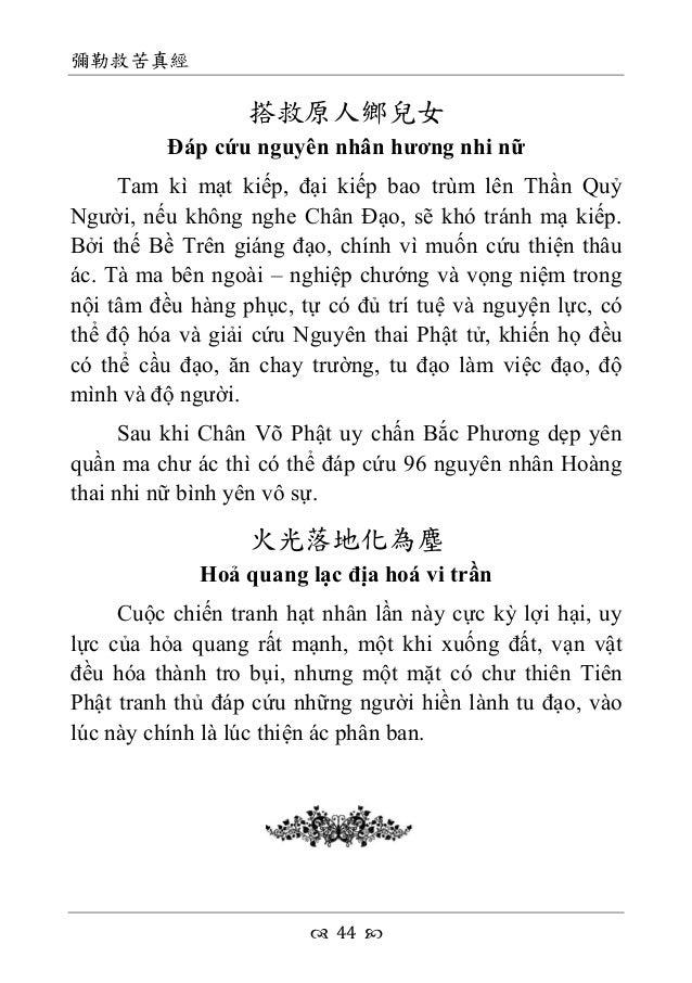 Di Lặc Cứu Khổ Chân Kinh _ Sơ lược Chú Giải  45  四海龍王來助道 Tứ hải Long Vương lai trợ đạo Long thần ở bốn biển, đều đến cõi...