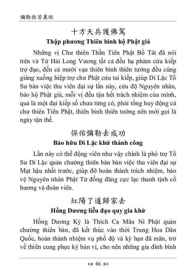 Di Lặc Cứu Khổ Chân Kinh _ Sơ lược Chú Giải  47  thường không có cung phụng tượng Phật Thích Ca Mâu Ni là như vậy. Chùa ...