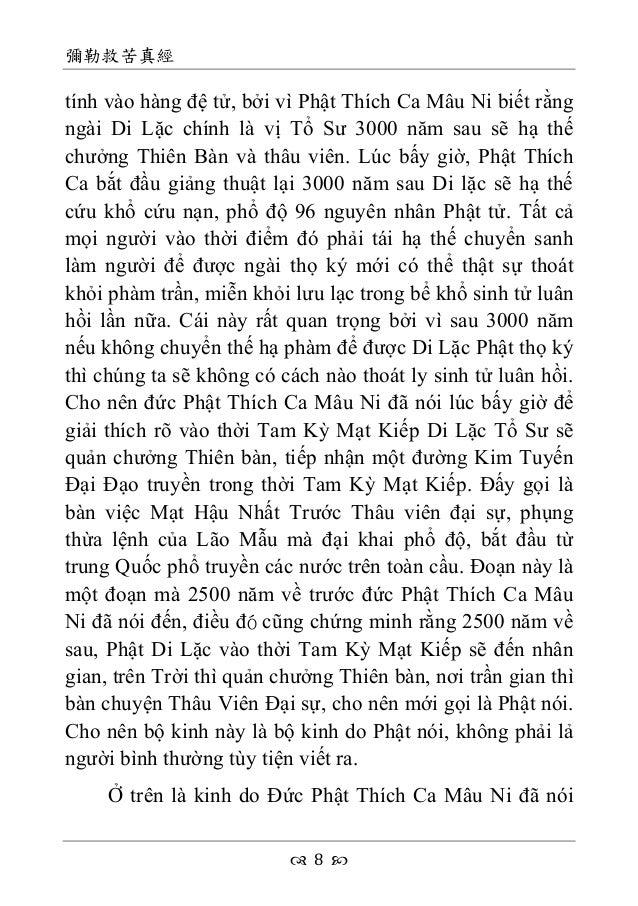 Di Lặc Cứu Khổ Chân Kinh _ Sơ lược Chú Giải  9  đến 2500 năm về trước. Tiếp theo là Quyển Di Lặc Cứu Khổ Chân Kinh lại c...