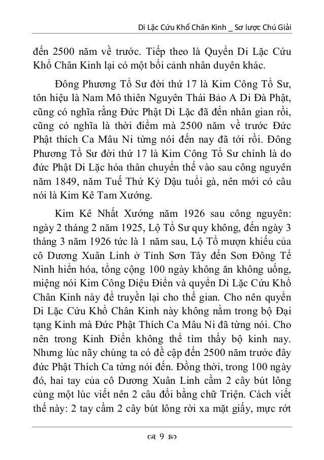 彌勒救苦真經  10  từ trên cao xuống, sau đó thì thành 2 câu đối: Phong xúy Trúc Diệp long vũ trảo Vũ đả hà hoa phụng điểm đầu....