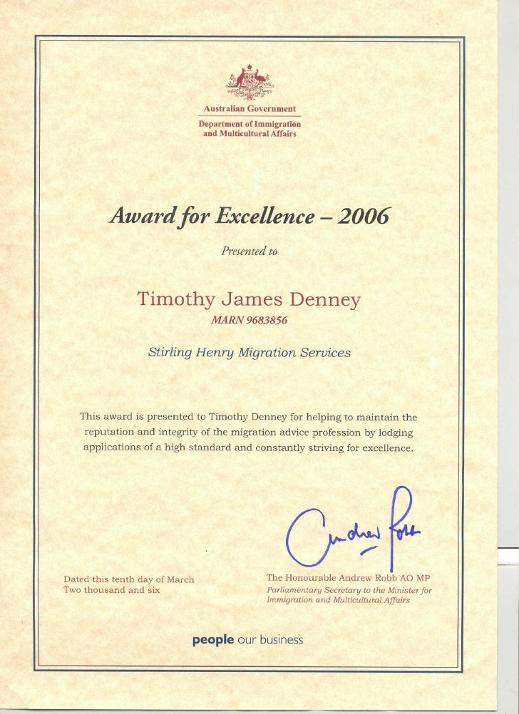 Dima   Award For Excellence