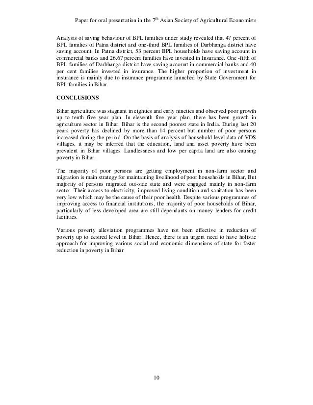 Essay school uniform introduction