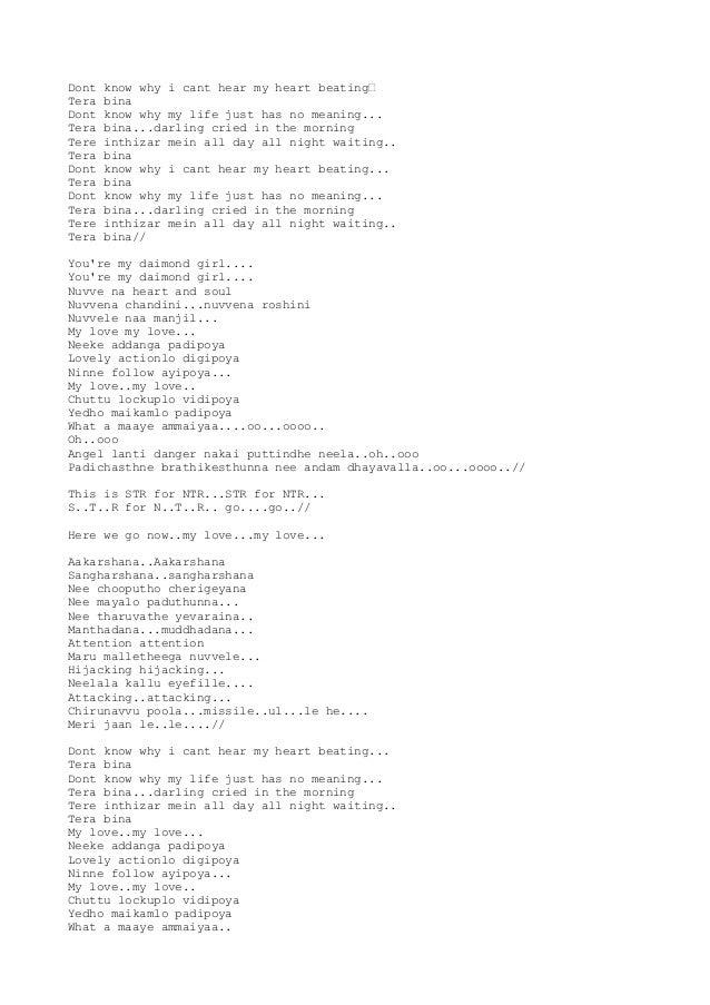 Lyric day n night lyrics : diamond girl song lyrics
