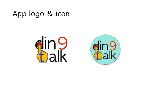 Din9talk(beta0.3.1) Slide 2