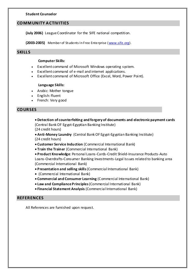 dina u0026 39 s job description cv