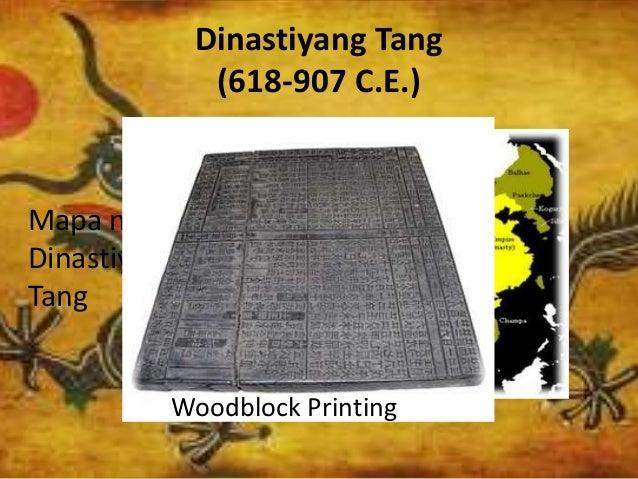 Dinastiyang Tang (618-907 C.E.) Mapa ng Dinastiyang Tang Li YuanWoodblock Printing