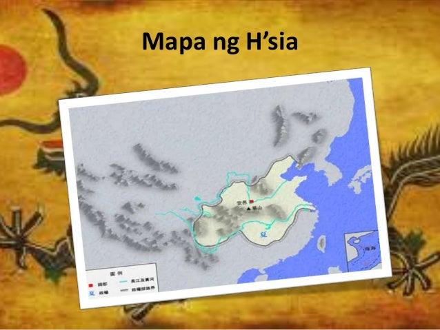 Mapa ng H'sia