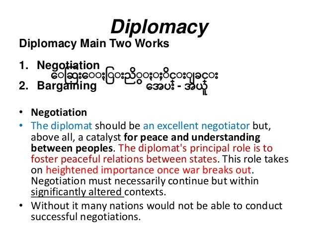 What is the role of Public Diplomacy to U.S. Foreign Policy?