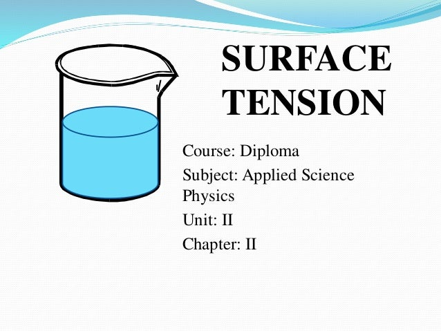 how to find surface tension
