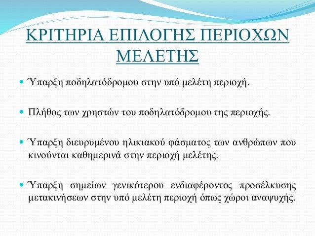 Dissertation En Philosophie Plan - Plan dissertation