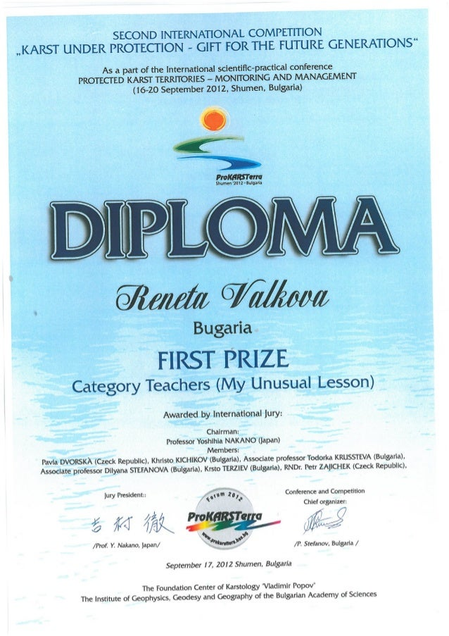 Diplom first prize