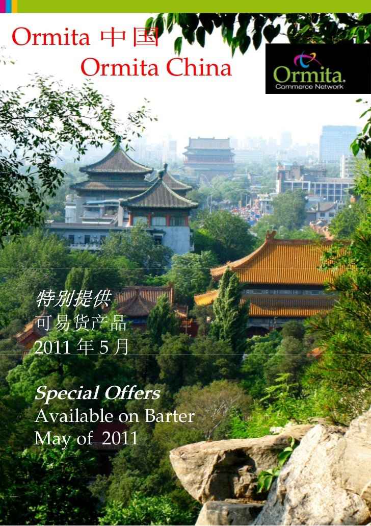 Ormita     Ormita China 2011             5 Special Offers Available on Barter May of 2011 ________________________________...