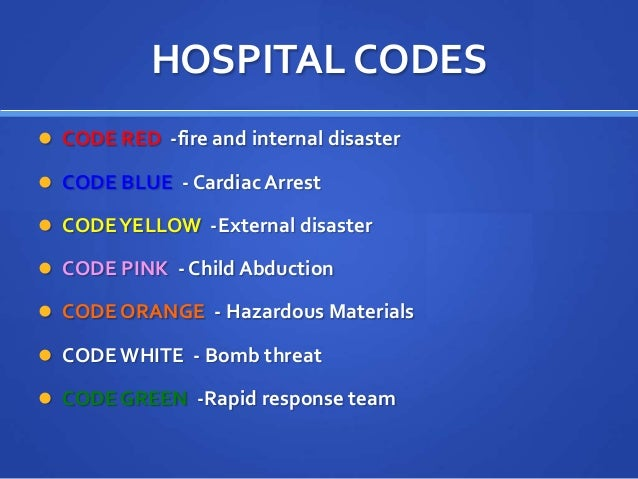 Blue And Pink Emergency Room