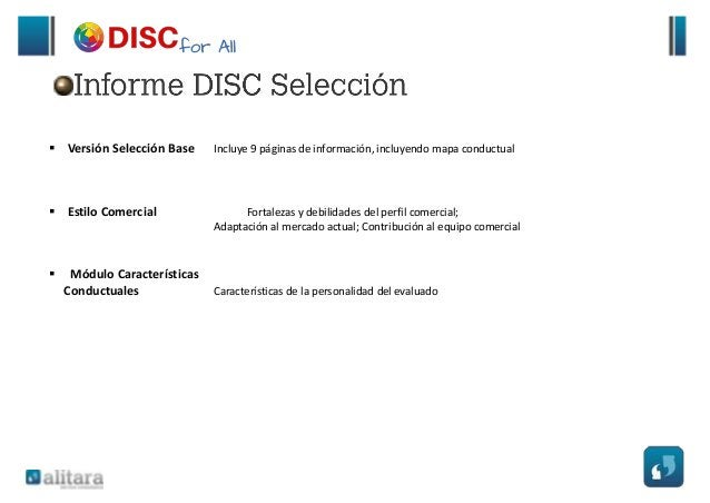 DISC FOR ALL