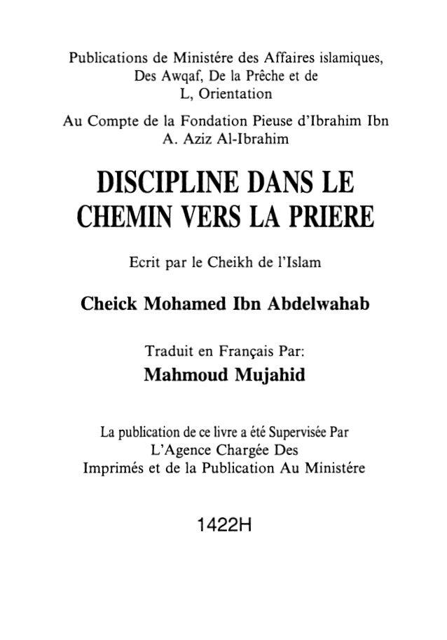 Discipline dans le chemin vers la prière
