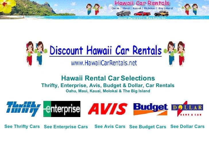 Discounthawaiicarrentalsjpgcb - Discount hawaii