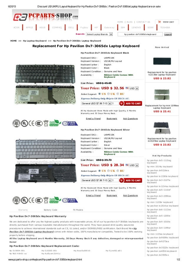discount us uk ru layout keyboard for hp pavilion dv7 3065dx pavil. Black Bedroom Furniture Sets. Home Design Ideas