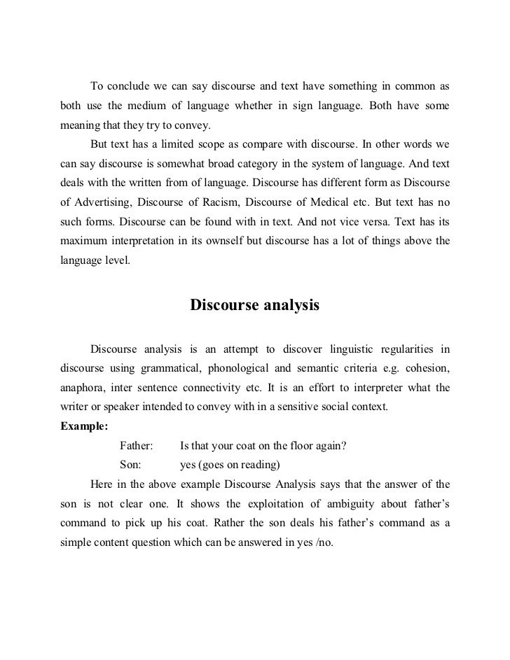 the functions of discourse particles english language essay Some words and phrases help to develop ideas and relate them to one another these kinds of words and phrases are often called discourse markersnote that most of these discourse markers are formal and used when speaking in a formal context or when presenting complicated information in writing.