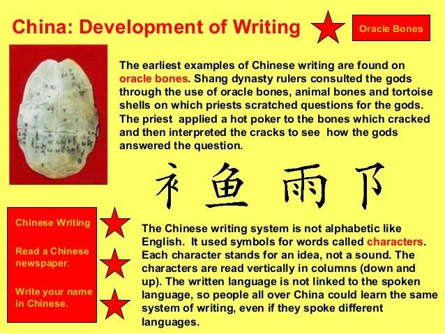 writing chinese character