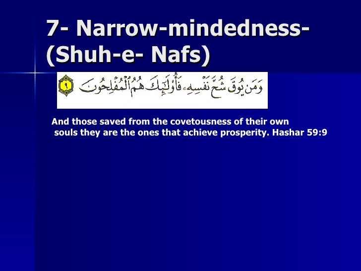 7- Narrow-mindedness-7- Narrow-mindedness- (Shuh-e- Nafs)(Shuh-e- Nafs) And those saved from the covetousness of their own...