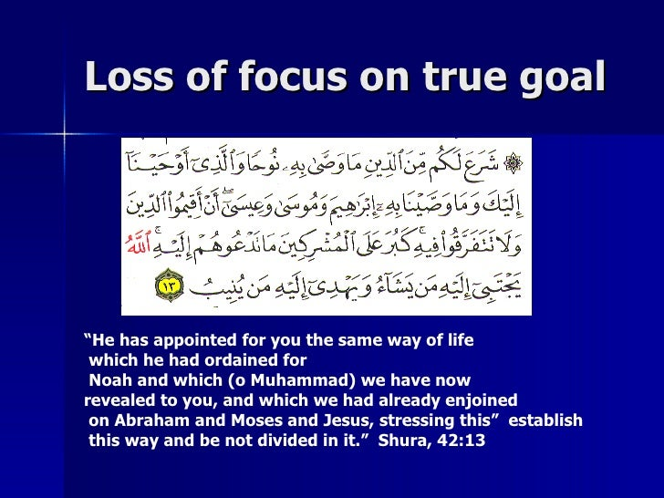"""Loss of focus on true goalLoss of focus on true goal """"He has appointed for you the same way of life which he had ordained ..."""