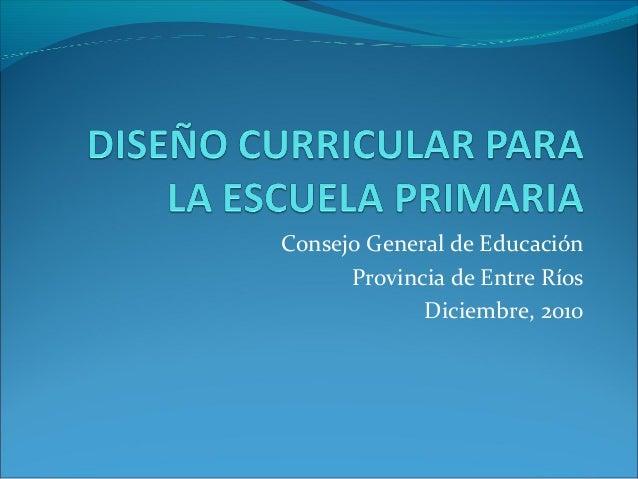 Dise o curricular para la escuela primaria 2 for Diseno curricular primaria