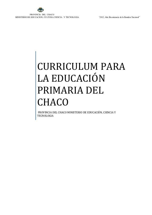 Dise o curricular educacion primaria 2012 for Diseno curricular primaria