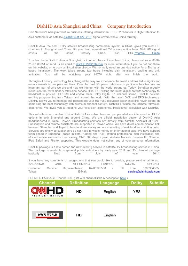 DishHD Asia Shanghai and China: Company IntroductionDish Networks Asia joint venture business, offering international + US...