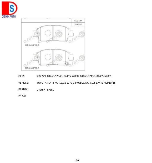 Dishin speed brake disc &pads catalogue