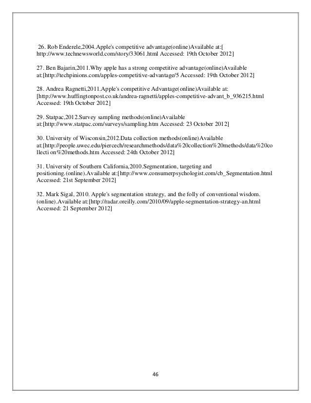 Muller SWOT Analysis