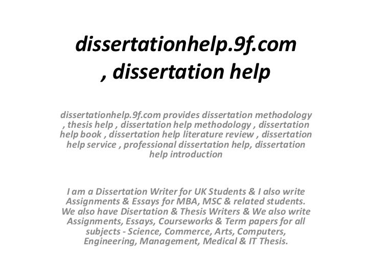 Help with write a dissertation 1 week