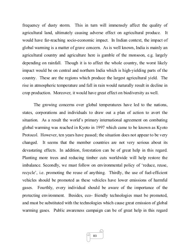 Sample Personal Essay