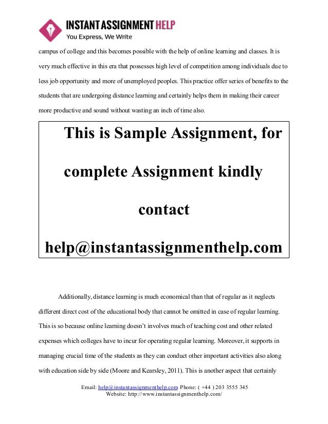 distance learning essay